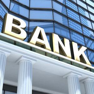 Банки Красной Горбатки