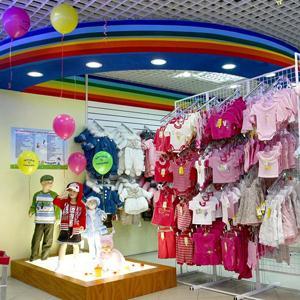 Детские магазины Красной Горбатки