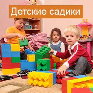 Детские сады Красной Горбатки