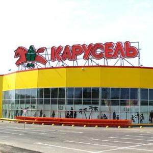 Гипермаркеты Красной Горбатки