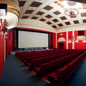 Кинотеатры Красной Горбатки