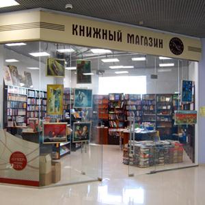 Книжные магазины Красной Горбатки