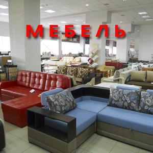 Магазины мебели Красной Горбатки