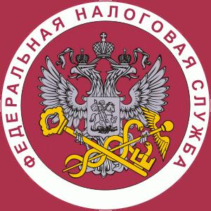 Налоговые инспекции, службы Красной Горбатки