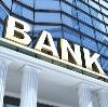 Банки в Красной Горбатке