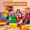 Детские сады в Красной Горбатке