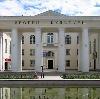 Дворцы и дома культуры в Красной Горбатке