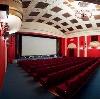 Кинотеатры в Красной Горбатке