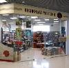 Книжные магазины в Красной Горбатке