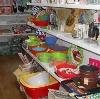 Магазины хозтоваров в Красной Горбатке