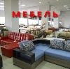 Магазины мебели в Красной Горбатке