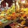 Рынки в Красной Горбатке
