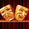 Театры в Красной Горбатке