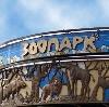 Зоопарки в Красной Горбатке