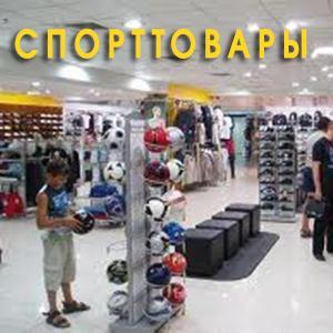 Спортивные магазины Красной Горбатки