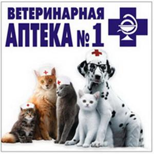 Ветеринарные аптеки Красной Горбатки